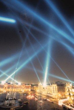 Alzado Vectorial, Lozano-Hemmer, 2000